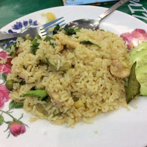 gebratener Reis mit Green Curry und Chicken