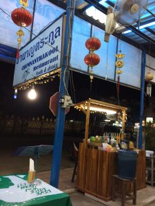 Chumnantrakool Restaurant