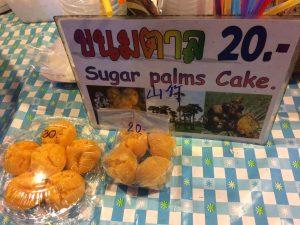Sugarpalm-Cake